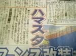 '05 blog 2151.JPG